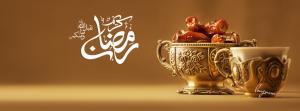 Ramadan-Kareem-2014