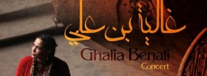 Ghalia Ben Ali
