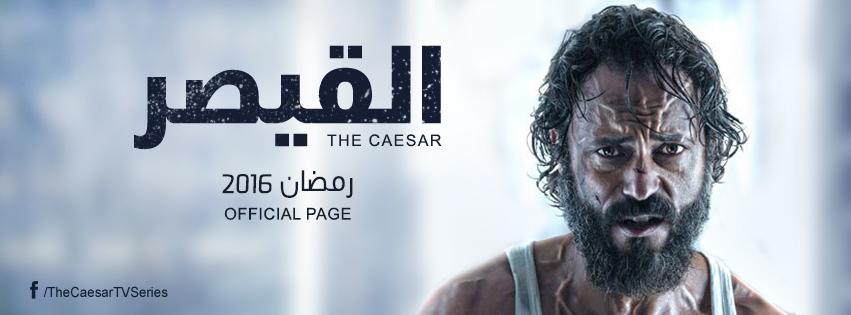 youssef-elsherif-3