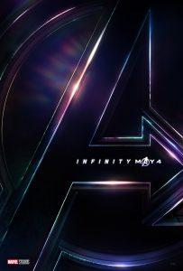 avengers-infinity-war-teaser-poster-1688x2500