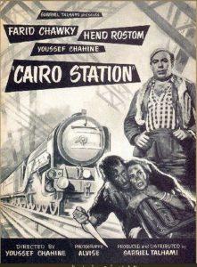 Cairo-Station-images-ea8d9b6d-5044-424b-b944-8b9e3eee564