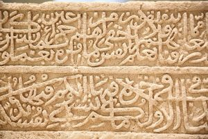 Arabic Calligraphy used to be engraved in stone
