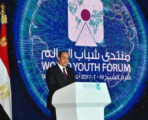 208633-President-Abdel-Fatah-al-Sisi-gives-a-speech-at-the-inauguration-ceremony-of-the-World-Youth-Forum--press-photo